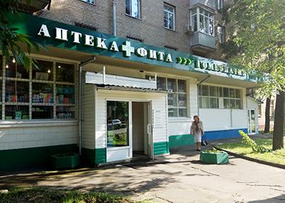 Аптека ФИТА